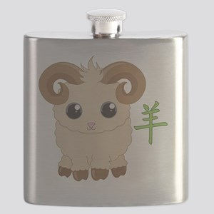 Year of the Sheep Flask
