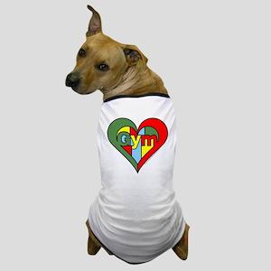 Gym Heart Dog T-Shirt