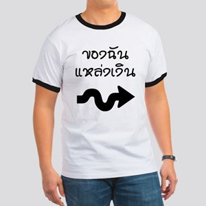 My Sponsor - Thai Language T-Shirt
