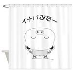 Bootan's inabauer Shower Curtain