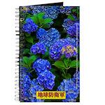 EDF Hydrangea Journal