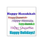 happyhanukkah.png Sticker