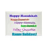 happyhanukkah.png Magnets