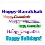 happyhanukkah.png Square Car Magnet 3