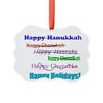 happyhanukkah.png Ornament