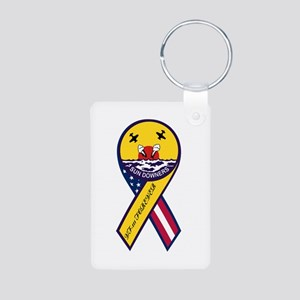 rinbon_vf111_sun_downers Keychains