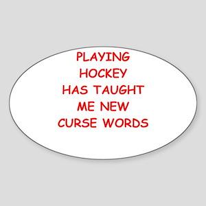 I Love Hockey Sticker