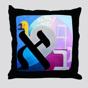 The Aleph Letter Throw Pillow