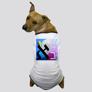 The Aleph Letter Dog T-Shirt