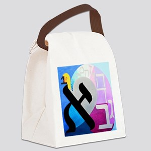 The Aleph Letter Canvas Lunch Bag