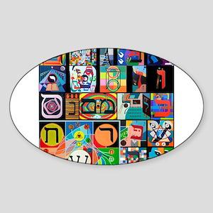 The Hebrew Alphabet Sticker