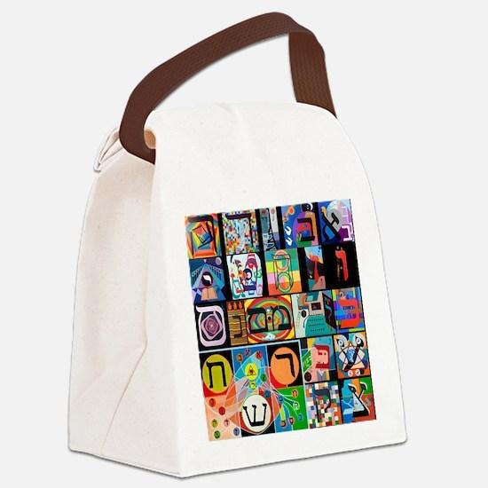 The Hebrew Alphabet Canvas Lunch Bag