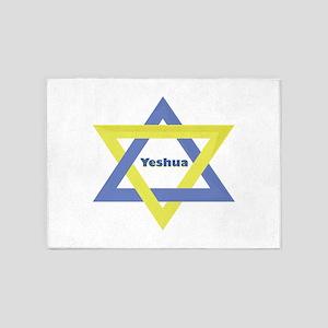 Yeshua Star 5'x7'Area Rug