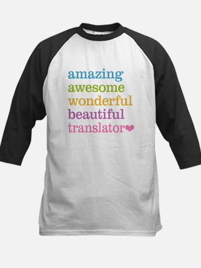 Awesome Translator Baseball Jersey