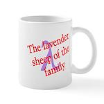 Lavender Lambda Mug