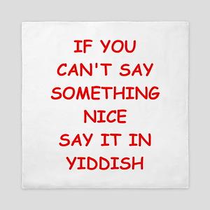 yiddish Queen Duvet