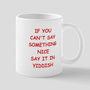 yiddish Mugs