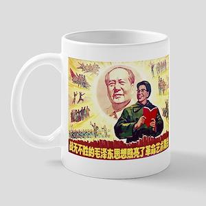 """I Was Chairman Mao's Dog"" Mug"