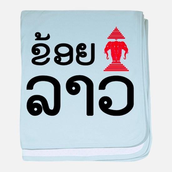 I Love (Erawan) Lao - Laotian Language baby blanke