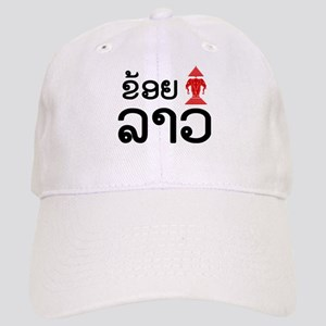 6b59081127c Laos Flag 3 Headed Elephant Hats - CafePress