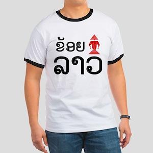 I Love (Erawan) Lao - Laotian Language T-Shirt