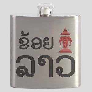 I Love (Erawan) Lao - Laotian Language Flask