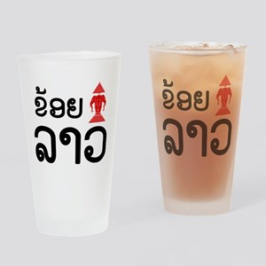 I Love (Erawan) Lao - Laotian Language Drinking Gl