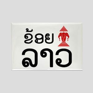 I Love (Erawan) Lao - Laotian Language Magnets