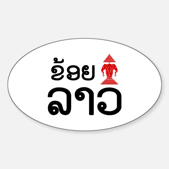 I Love (Erawan) Lao - Laotian Language Decal