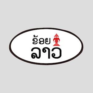 I Love (Erawan) Lao - Laotian Language Patches