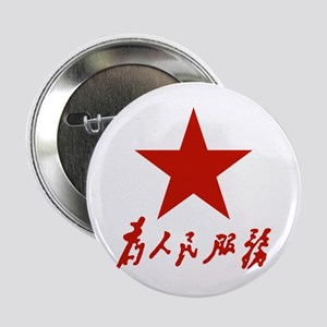 Serve The People Button