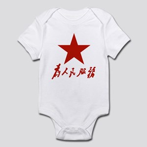 Serve The People Infant Bodysuit