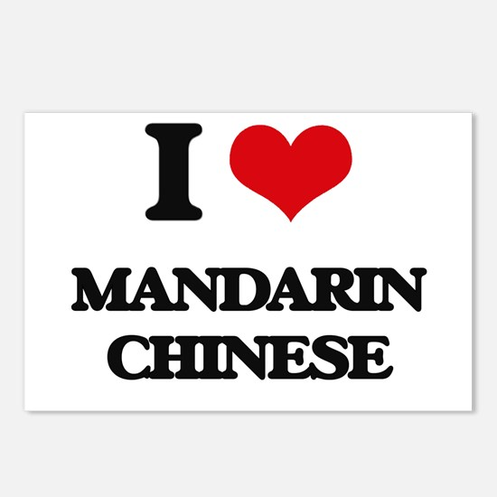 I Love Mandarin Chinese Postcards (Package of 8)