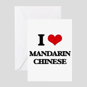 Mandarin language greeting cards cafepress i love mandarin chinese greeting cards m4hsunfo