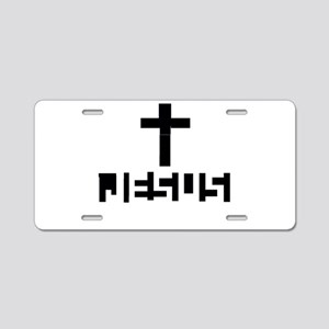 JESUS Name revealed Aluminum License Plate