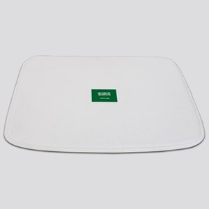 Saudi Arabia Bathmat