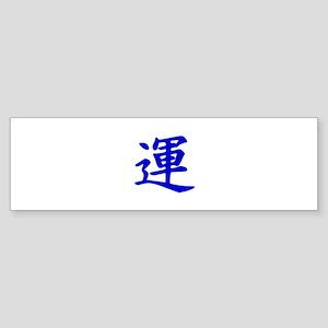 luck_blueT Bumper Sticker