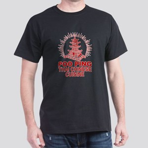 poo ping restaurant Dark T-Shirt