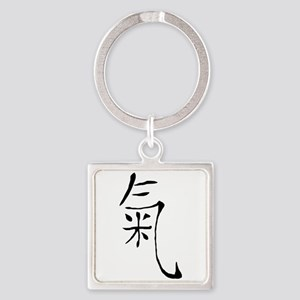 Chi Square Keychain