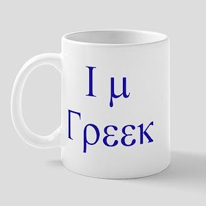 I'm greek Mug