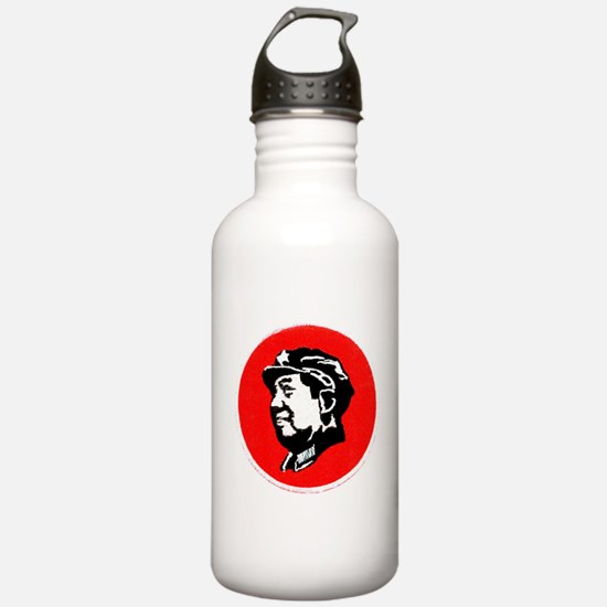 Chairman Mao Zedong (T Water Bottle
