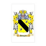 Howgate Sticker (Rectangle)