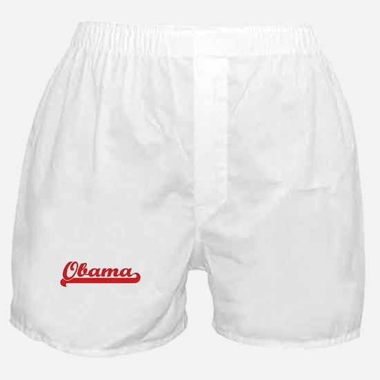 Obama (retro-sport-red) Boxer Shorts
