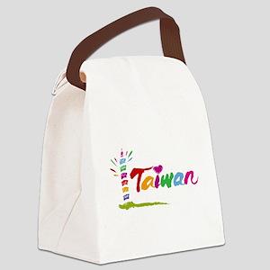 Taiwan Canvas Lunch Bag