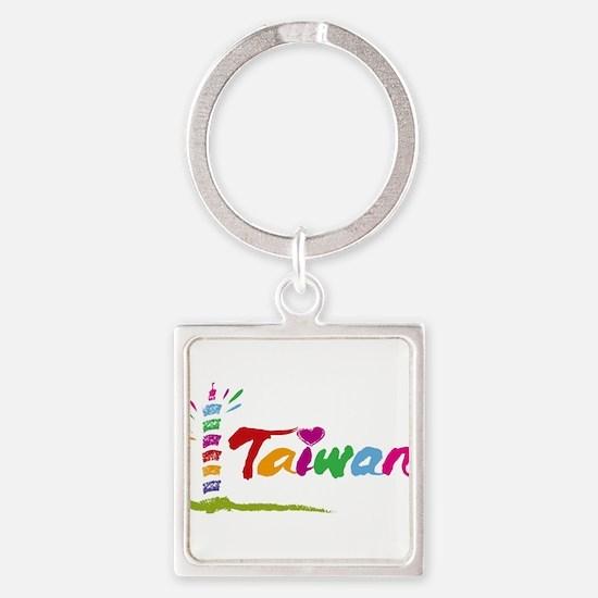 Taiwan Keychains