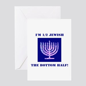 Bris greeting cards cafepress funny half jewish the bottom 12 greeting cards m4hsunfo