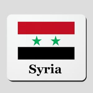 Syrian Heritage Mousepad