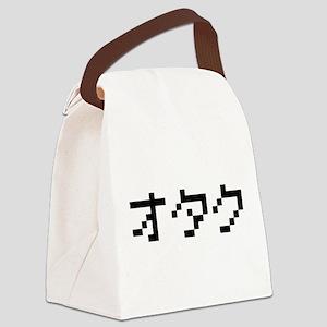OTAKU 8 Bit Pixel Japanese Nihongo Katakana Canvas