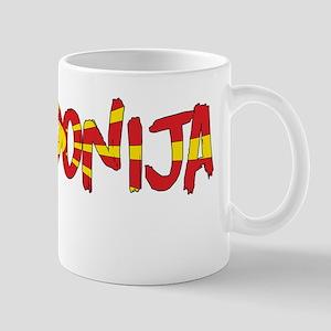 Makedonija Mug