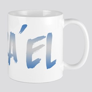 Yisrael Mug